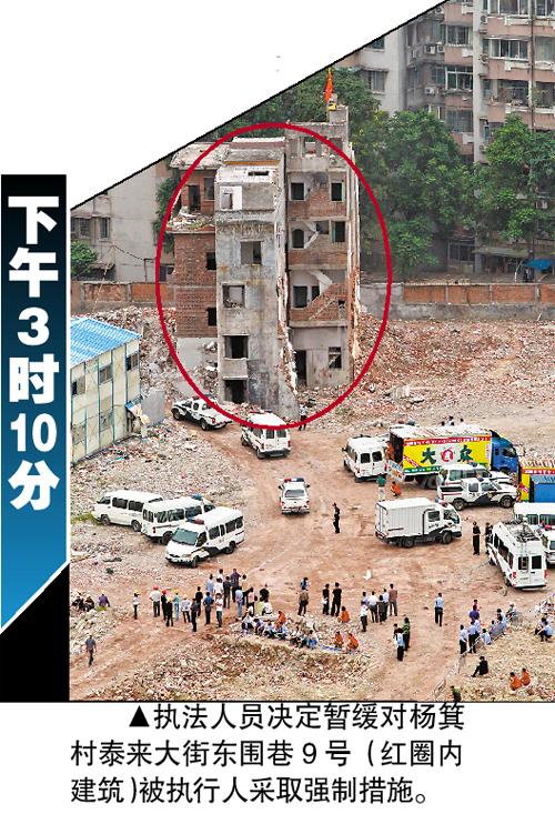 泗阳杨集居委会人口_泗阳葛集小学图片