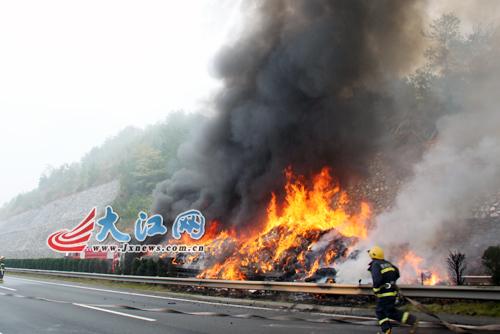 货车起火烧光300万高档货 大广高速封闭近3小时(组图)