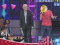 《江苏卫视非诚勿扰片花》20111120 预告 酒吧驻唱的男博士现场模仿杨坤