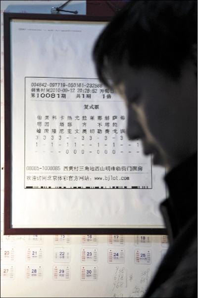 文/摄 本报实习记者 白婧盟