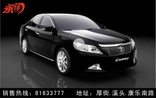 广汽丰田全新第七代凯美瑞盛装驾临(组图)