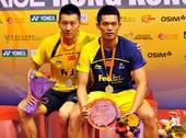 图文:香港羽毛球公开赛赛况 林丹陈金合影