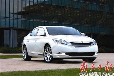 一汽轿车新的品牌汽车欧莱,吉普车系瑞麒g3,上汽新一代荣威750,华泰宝奇瑞a轿车客是国几图片