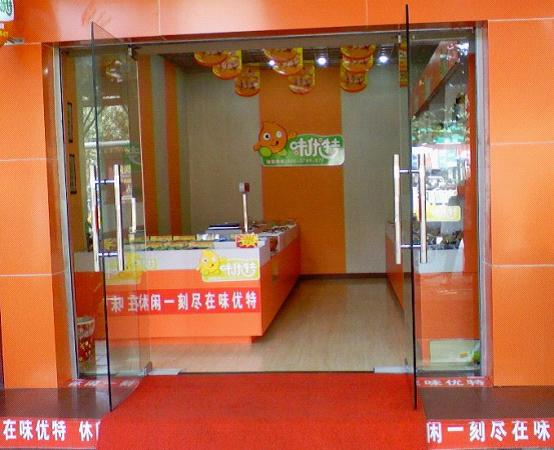 WWW_44WYT_COM_021wyt.com湖北省襄阳市樊城区中原路铁路医院旁店主的名字.