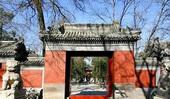 北京胡同记忆多 初冬感受温暖人文风情