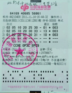 元巨奖_上周二和周四开奖的第11134,11135期,广东连续两期中得千万元巨奖