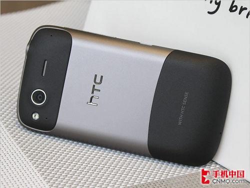 HTC Desire S背面图片