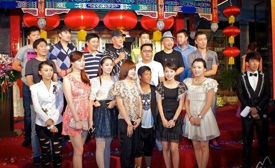 《乡村爱情5》杀青 赵本山小沈阳戏份加大