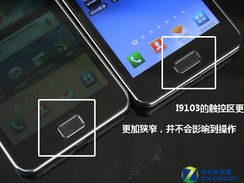 屏幕的差异导致按键略有区别