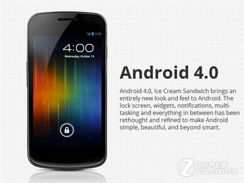 Android的核心竞争力在于可升级系统