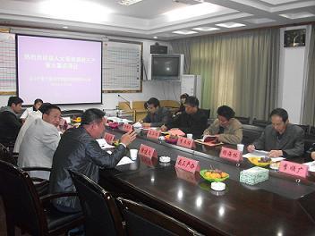 县人大常委会副主任王三毛,江振国带领的调研组就县农业类重大重点