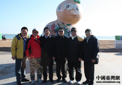 台湾旅游界人士考察辽宁葫芦岛(图)