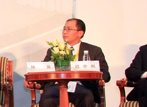 深圳市东风南方实业集团有限公司总经理陈昊