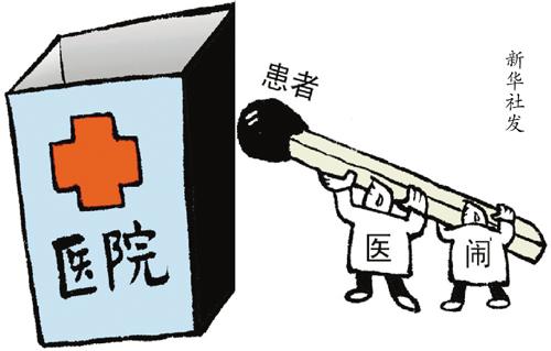 广东医调委于今年6月成立 免费为医患双方进行调解 案件近七成发生在三甲医院