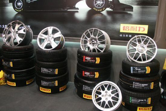 第9届广州车展零部件及用品展隆重开幕