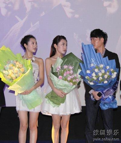 黄姿琪、孟瞳迪、冯绍峰