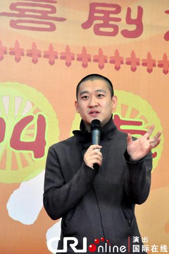 曹云金领衔主演《分手大师》