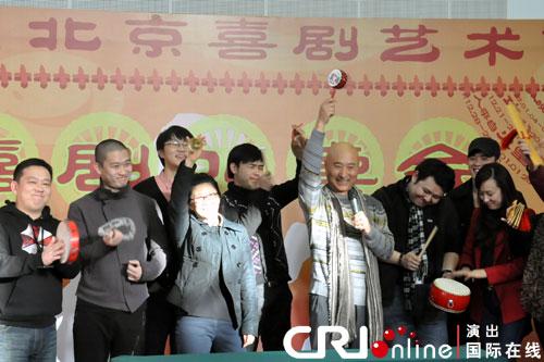 2011北京喜剧艺术节发布会现场