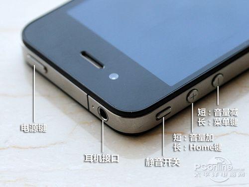 【侧面指纹手机大全】侧面指纹手机报价及图片大全 ZOL