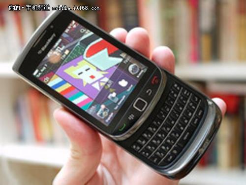 时尚商务全键盘 黑莓9800促销价2150