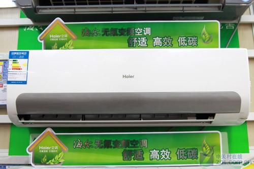 优秀静音技术 海尔大1匹空调2999元