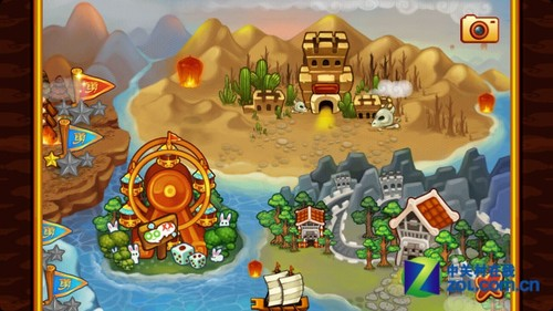 游戏地图(三)