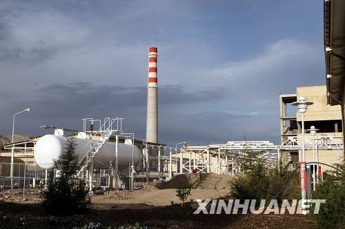 伊朗中部城市伊斯法罕附近的伊朗首座核燃料工厂