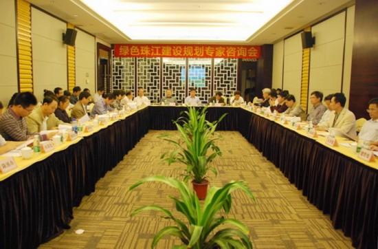 珠江委就《绿色珠江建设规划》进行专家咨询