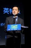 """2012""""芯世界""""公益创新奖评委介绍-杨钟仁"""