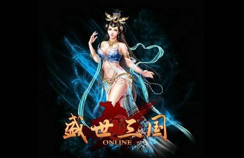 网页游戏《盛世三国》神秘魂器揭秘(组图)