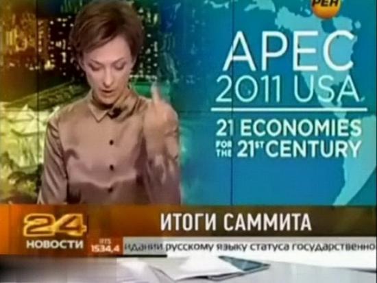 """早报讯 俄罗斯REN电视台昨日处罚了一名叫莉马诺娃的女播音员,因为她在直播新闻时念到美国总统""""奥巴马""""的名字后举起中指。"""