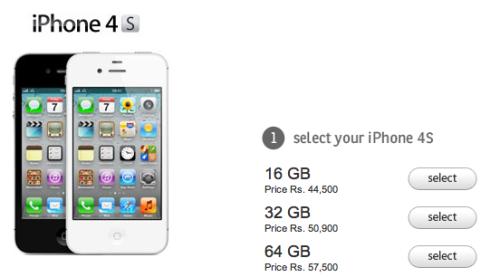 售价高达7000元 iPhone4S在印度上市