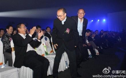 陕西神木_SOHO中国潘石屹的另类身份:房产界娱乐明星(组图)-搜狐滚动
