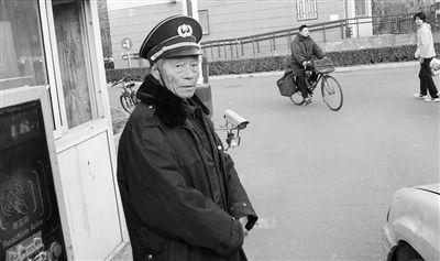 北京多个社区聘用老龄保安 业主担忧自身安全(图)
