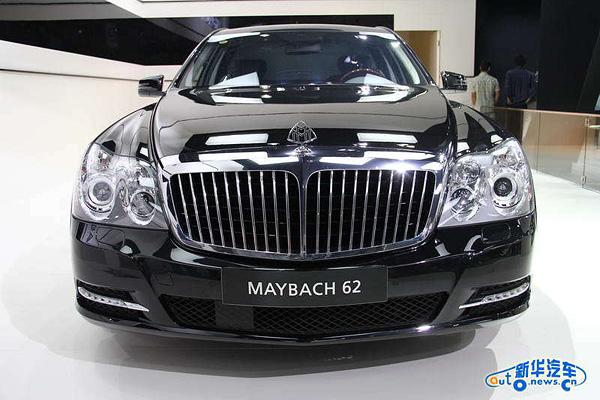 广州车展实拍 顶级奢侈品牌 迈巴赫62