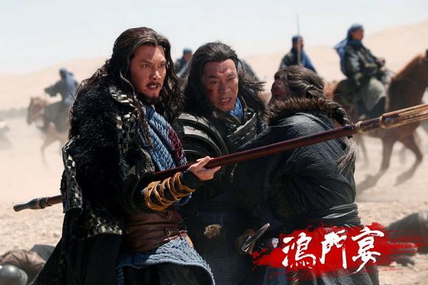 李仁港十六字评项羽 冯绍峰谈《鸿门宴》三段情