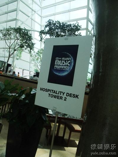 主办方为入住艺人和嘉宾做的指示牌