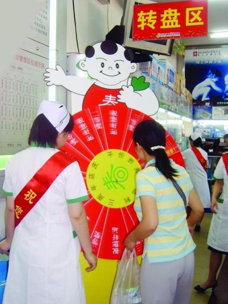 药店手绘pop中药海报图片大全