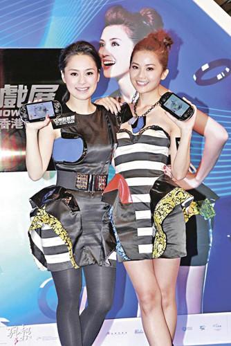 "Twins。图片来源:香港""明报"""