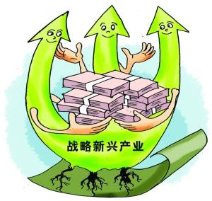 产业经济    在如火如荼发展的同时,一些战略性新兴产业也遭遇了