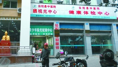 老板店员将眼镜店承包给院长医院私人西安市室内设计师v老板图片