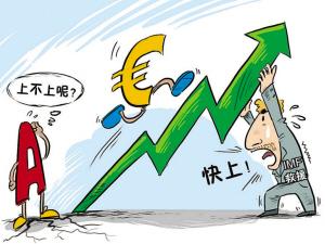 欧元区传利好环球市场大涨(图)图片