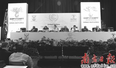 昨日,新一轮联合国气候变化大会在南非德班开幕。新华社发