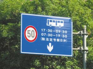 这块指示牌明显标错了。