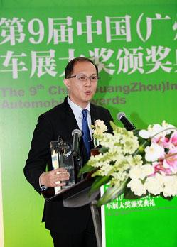 西雅特品牌中国总经理方正宇上台发表获奖感言