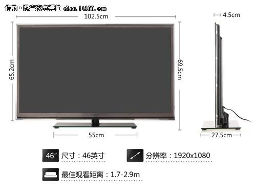 康佳LED46X8000D