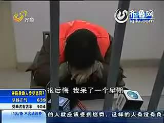 视频黄片_小伙上传黄片被捕哭诉因失恋感觉寂寞(视频)(图)