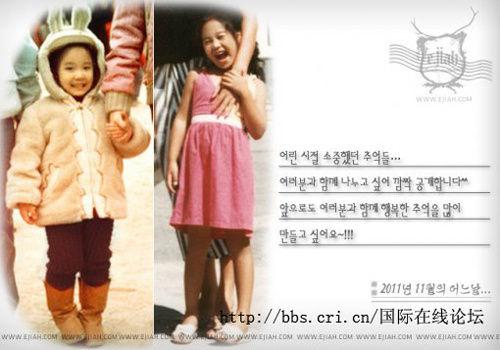 李智雅公开童年照