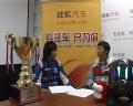 2011 CTCC中国房车锦标赛冠军马青骅专访