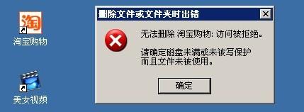 不用播放器的色网站_qq电脑管家提醒提防\